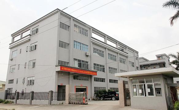 深圳shi巴黎renapp节能科技有xian公薺iu饩? width=