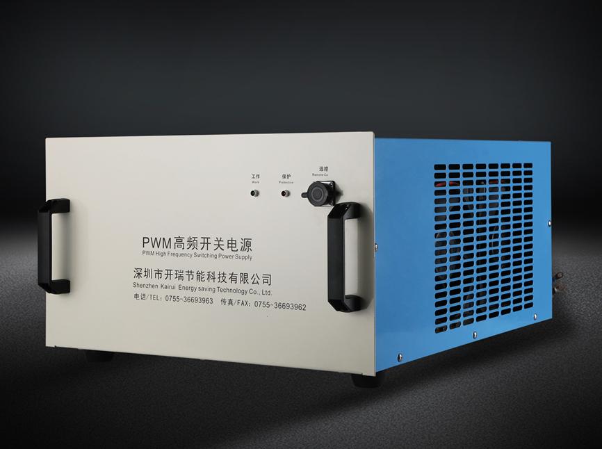 高pin电yuan