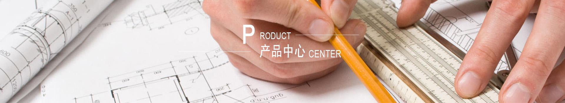 高频电yuan,