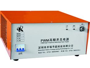 小型节能gao频风冷电源