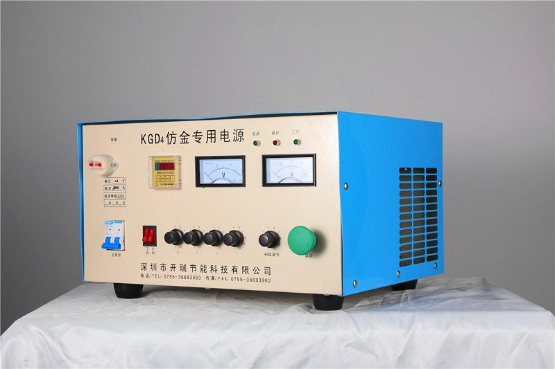 仿金专用电yuan